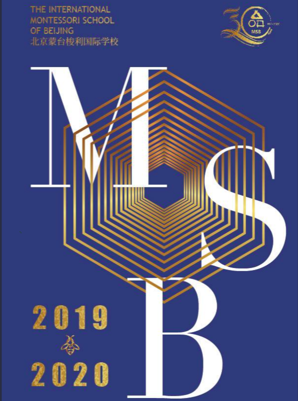 2019-2020 MSB Yearbook