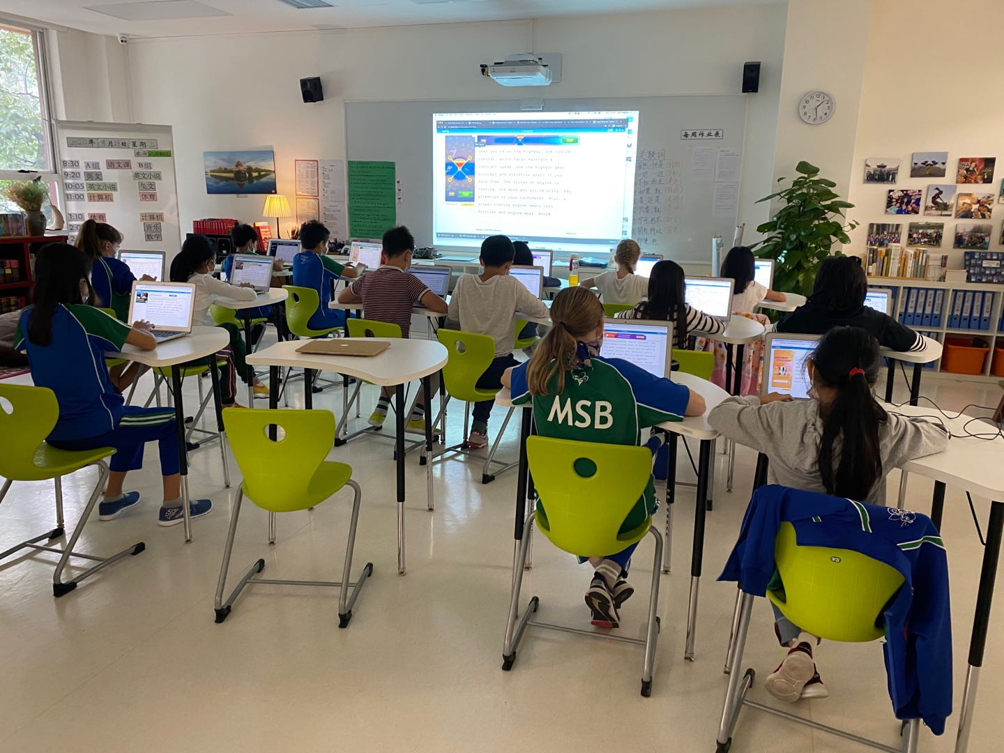 ICT Prepares Children for Future